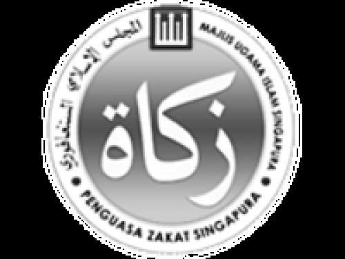 Zakat.png